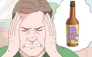 Панические атаки после принятия алкоголя