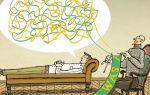 Как эффективно лечить ВСД